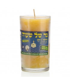 48 Hour Bee's Wax Candle