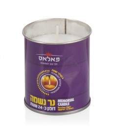 24 Hour Candle - Tin